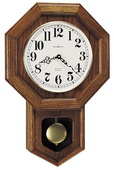 Howard Miller Chiming Quartz Wall Clock - CHM1950