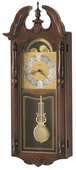 Howard Miller Deluxe CHM1740 Quartz Chiming Wall Clock (Made in USA)