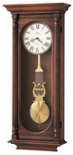 Howard Miller Deluxe CHM1724 Quartz Chiming Wall Clock (Made in USA)
