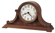 Howard Miller Chiming Quartz Mantel Clock - CHM2088