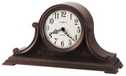 Howard Miller Chiming Quartz Mantel Clock - CHM2090