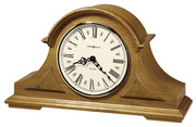 Howard Miller Deluxe Chiming Quartz Mantel Clock - CHM2094