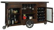 Howard Miller CHM5332 Wine Cabinet / Bar