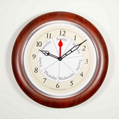 13in Contemporary Day Clock in Brown - DAY5326