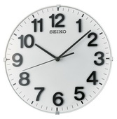 Seiko Quiet Sweep Wall Clock - GSK4930