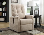 Aqua Pear Montreal Deluxe Piedra Fabric Lift Chair  JPK3320