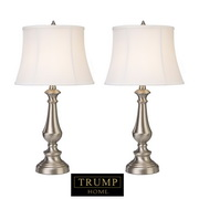 Nickel Table Lamp - MEK2568