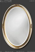Designer Mirror Bright Silver Leaf Black Accents - MHE2620