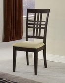 Tiburon Side Dining Chairs - Set of 2 - THD4586
