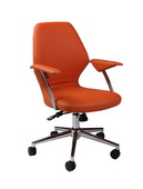 Ibanez Adjustable Office Chair - TPL3236